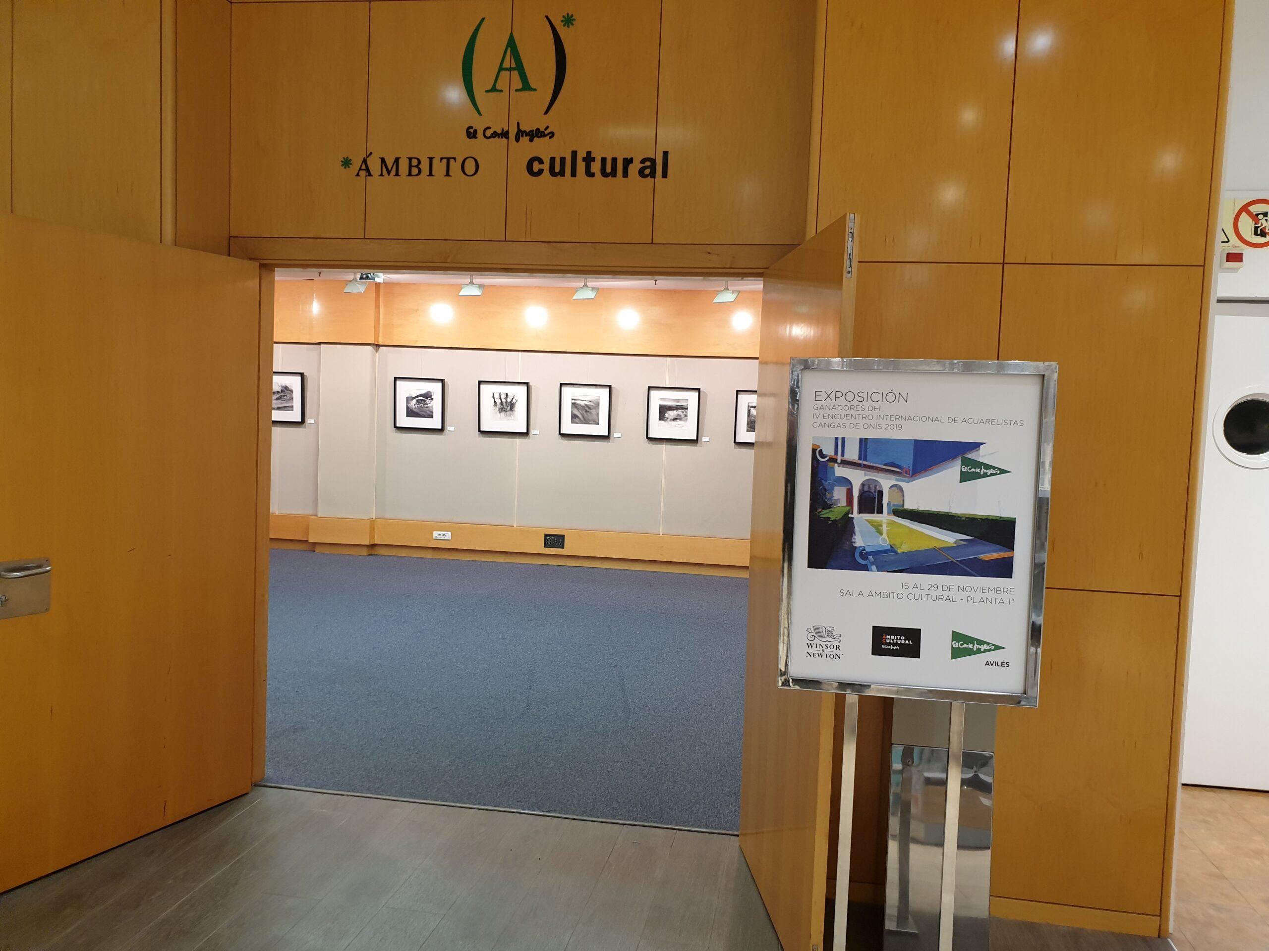 Exposición de Acuarela en el Ámbito Cultural de Avilés